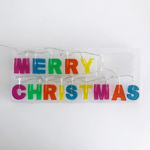 Merry Christmas Lamp