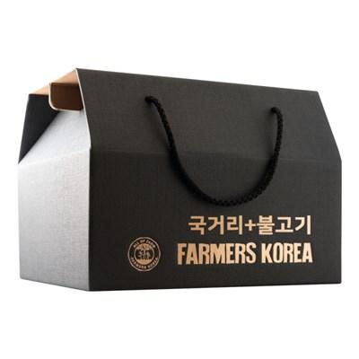 안동한우 +1등급 안동한우 국거리 400g + 불고기 400g