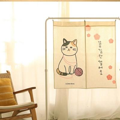 겨울ver. 일본식 문가리개 노렌 커튼