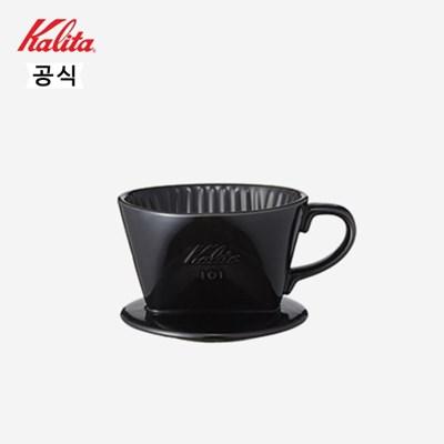 칼리타 101LD 드리퍼-블랙