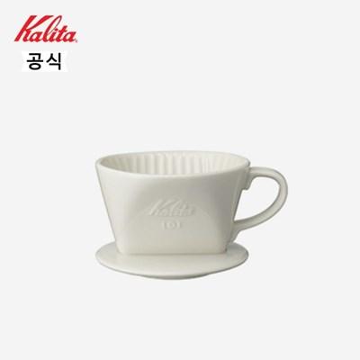 칼리타 101LD 드리퍼-화이트