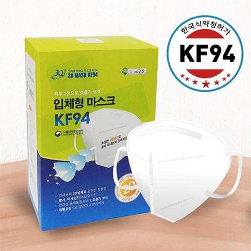 3Q KF94 3D 일회용마스크 20매입+사은품_(1330396)