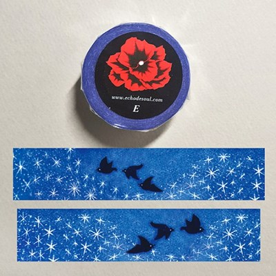[에코드소울] Masking Tape - Starry Night (25mm)