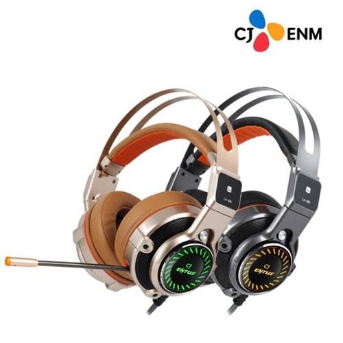CJ OGN ENTUS LV300 LED 게이밍 헤드셋