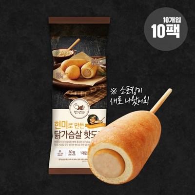 현미로 만든 닭가슴살핫도그 10팩