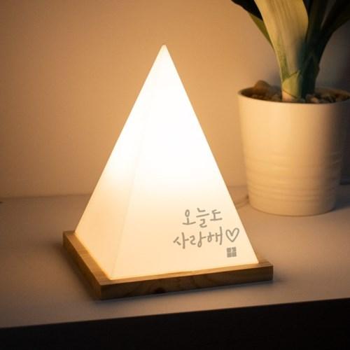 1AM 결혼기념일 고백 선물 미니 삼각 무드등 6종 택1