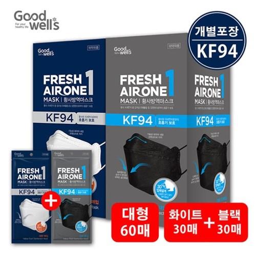 [프레쉬에어원] 황사/미세먼지 마스크 KF94 블랙30매+화이트30매(대
