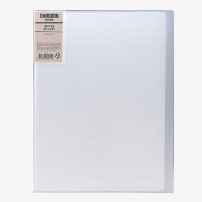 클리어파일 A4 20매 흰색