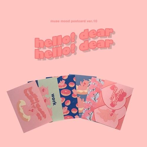 [뮤즈무드] muse mood postcard ver.10