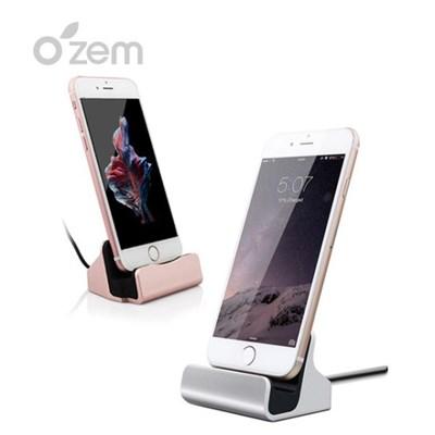 [Ozem] 아이폰X 메탈릭 충전독 거치대 /충전기.거치대 겸용