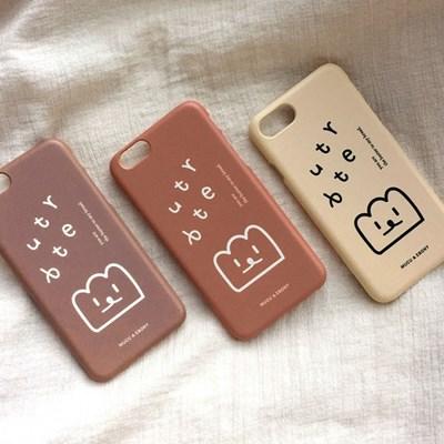 버터 휴대폰케이스