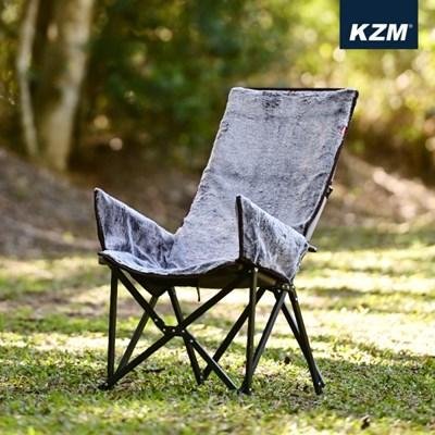 카즈미 릴렉스 웜 커버 K9T3C005 /릴렉스체어 캠핑의자 캠핑체어
