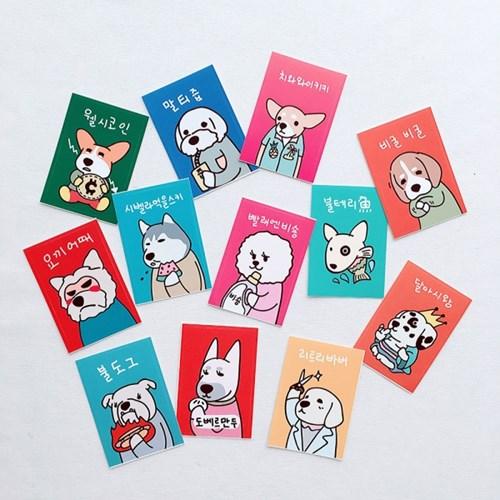 이름이 모니 Sticker Package