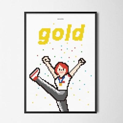 유니크 인테리어 디자인 포스터 M 금메달 골드