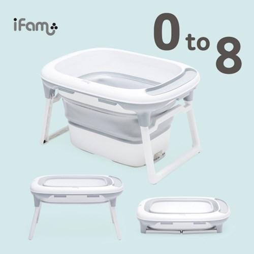 아이팜 0to8 디럭스 접이식 아기욕조