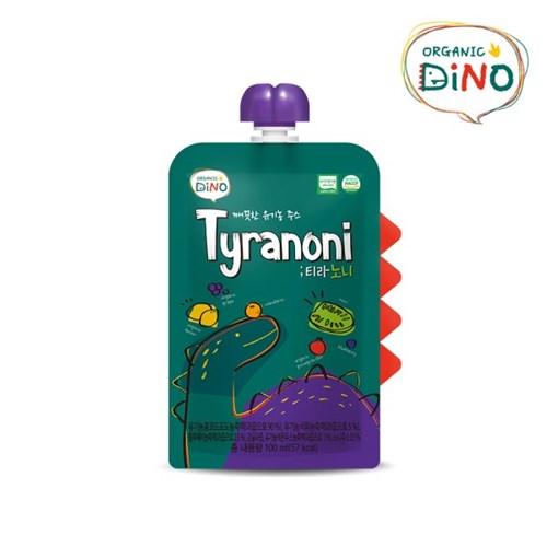 [오가닉디노] 깨끗한 유기농 주스 티라노니 1팩