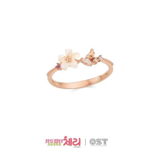 [카드캡터체리XOST] 벚꽃 날개 반지 OTRF19307QPW