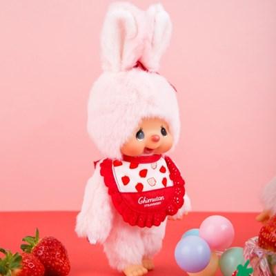 I Love Strawberry! Chimutan S