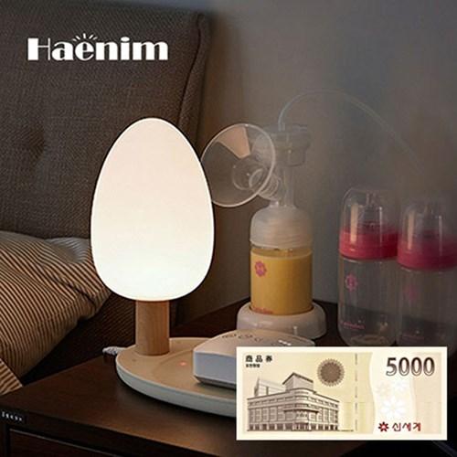 [해님] LED 실리콘 무선충전 수유등 H0061