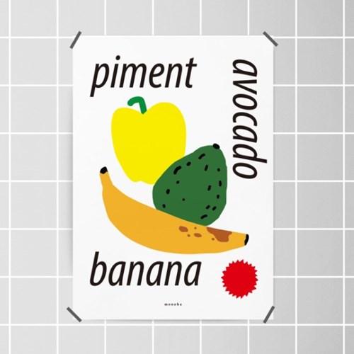 유니크  인테리어  디자인 포스터 M 피망 아보카도 바나나 과일