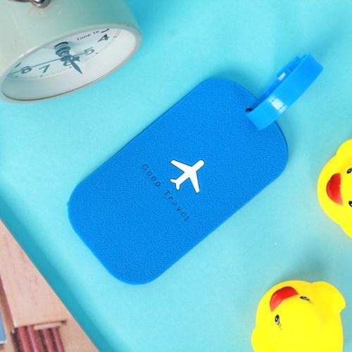 블루 비행기 트래블 네임텍