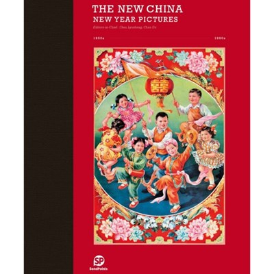 THE NEW CHINA——NEW YEAR PICTURES