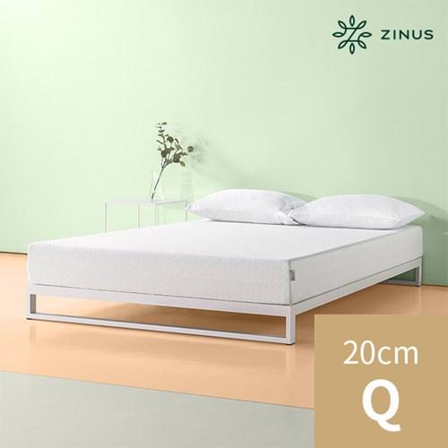 지누스 에센스 그린티 메모리폼 매트리스 (20cm/퀸)_(912090)