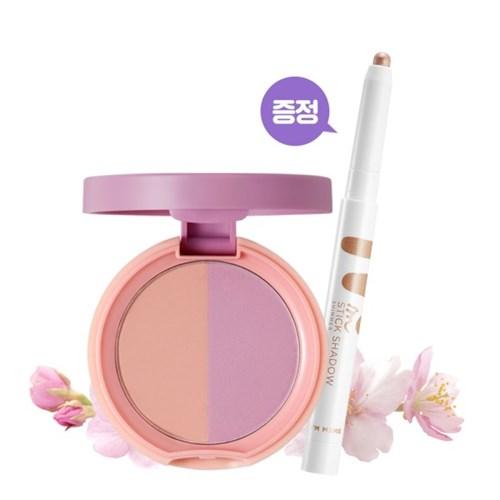 [아임미미] 벚꽃 블러셔 세트(블러셔&스틱섀도)