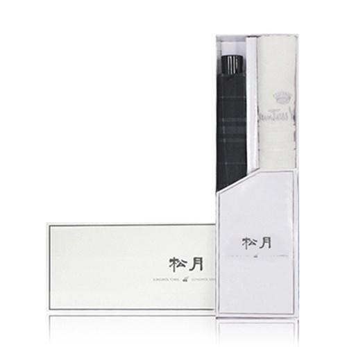 [송월] SW 3단 모던체크 1개 + CM 센치40 1장세트
