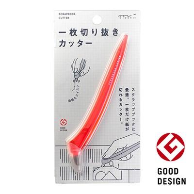 Scrapbook Cutter - Red
