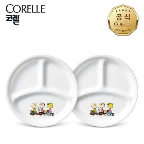 코렐 스누피더홈 삼절접시(소) 2p