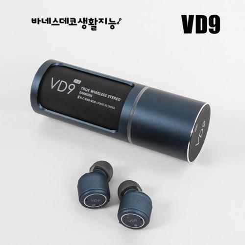 가성비 무선 블루투스 고음질 이어폰 VD9(Blue)_(1100970)
