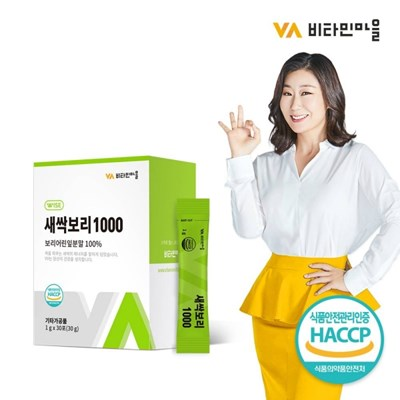 [비타민마을] 새싹보리 1000 분말스틱 1박스(총30포)