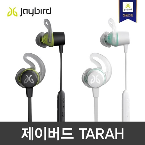 JAYBIRD TARAH 블루투스 이어폰_(598617)