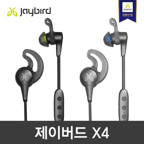 JAYBIRD X4 블루투스 이어폰_(598563)