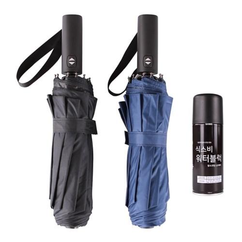 식스비 강력한 3단 자동 우산(발수코팅스프레이 포함)