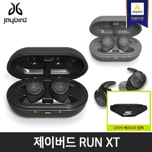 JAYBIRD RUN XT 블루투스 이어폰 /사은품 증정