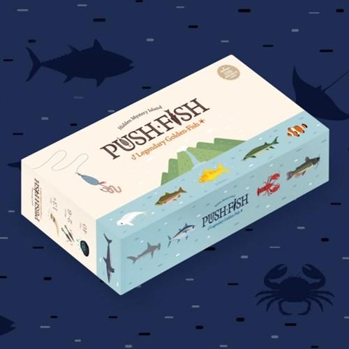 푸시피시 pushfish