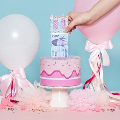 반전 케이크