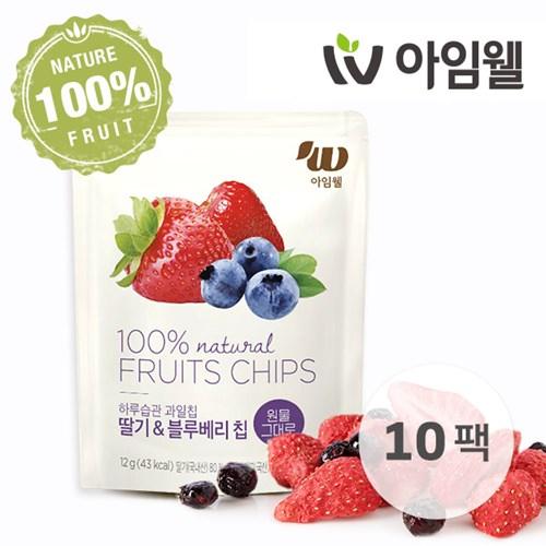[아임웰] 하루습관 과일칩 딸기&블루베리 칩 10팩