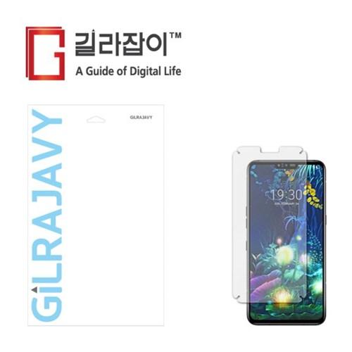 LG V50씽큐 풀커버 보호필름 액정2매/후면+듀얼 각1매