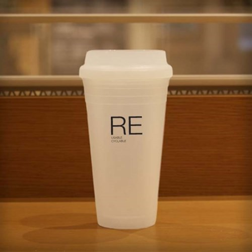 [티스카페] 반투명 H 아이스 콜드컵