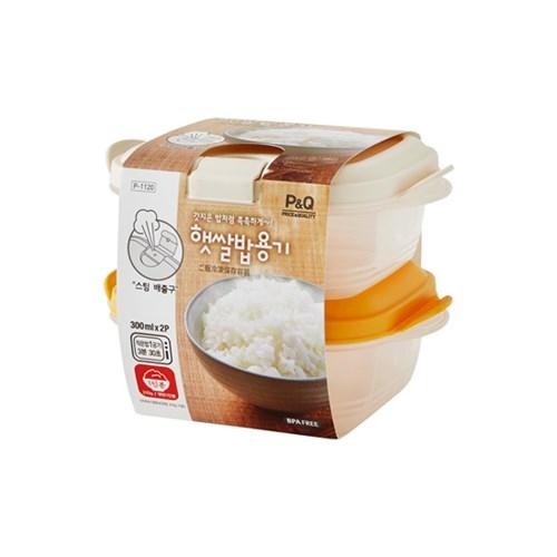 햇쌀밥 용기 2p(300ml / 400ml)