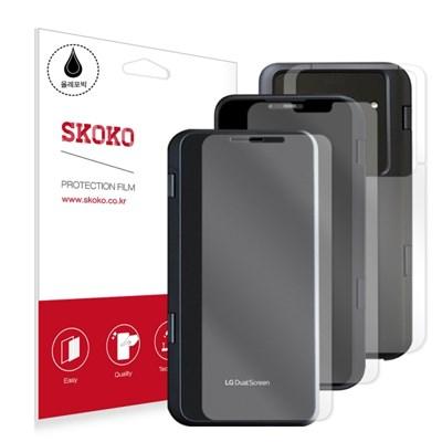 LG V50 ThinQ 듀얼스크린 액정+후면+외부보호필름 3종