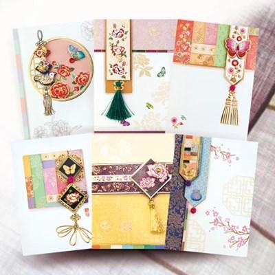 [프롬앤투] 한복,전통 축하카드 12종 모음