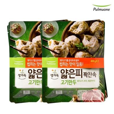 [풀무원]얇은피꽉찬속 고기만두 (400g x 4봉)