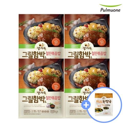 [풀무원]그릴함박&철판볶음밥x4개+미소된장국 5입
