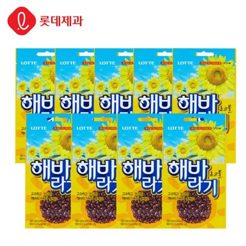 해바라기초코볼30gX9개_(1943721)