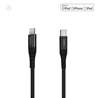 벤크스 애플인증 MFI 타입C to 애플8핀 고속 PD충전 케이블