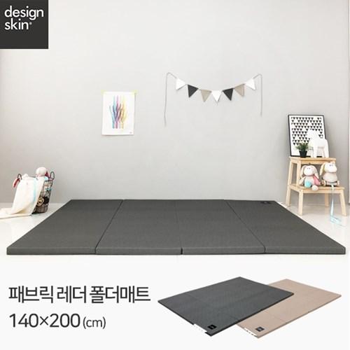 [디자인스킨] 패브릭레더 폴더매트200 (컬러선택)_(1642498)